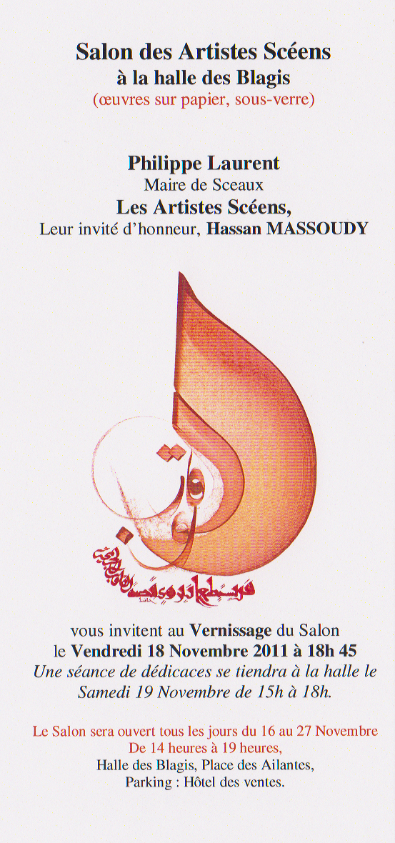 invitation-hassan-massoudy113